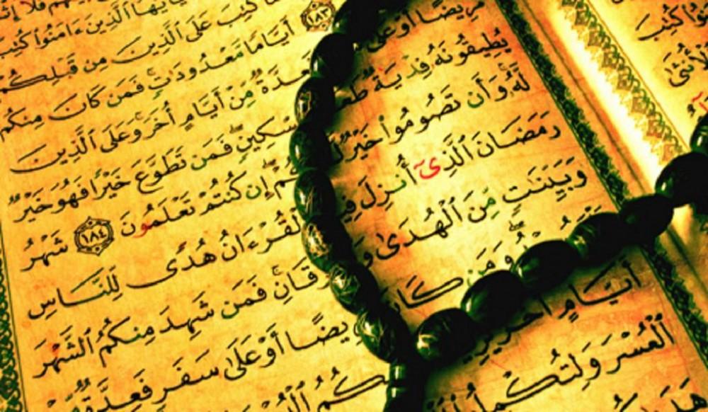 Die Natur des Koran in 40 Punkten - alrahman