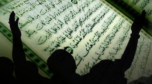 Nur Koran