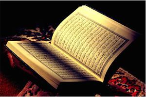 Eigenschaften der Muslime