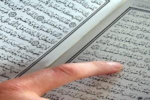 Die Wahrheit des Koran