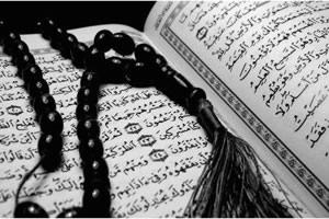 Was ist der Islam???