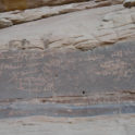 inschrift-zuhayr