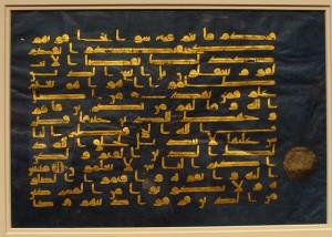 Blue Koran - Foto: Julia Manzerova