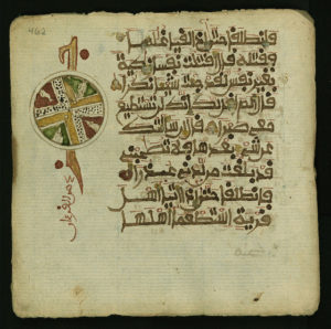Koran reicht